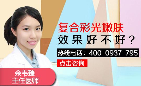 南京展超丽格医疗什么是果酸换肤