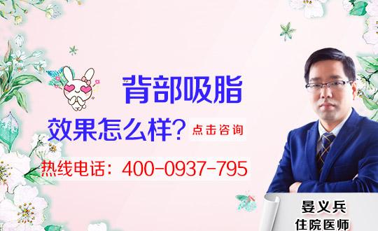 郑州善美整形背部吸脂原理是什么
