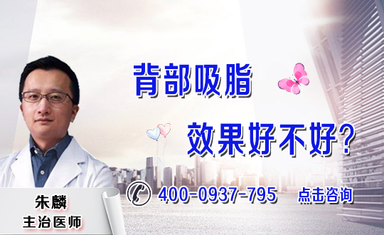 深圳恒泽医疗不同部位吸脂疼痛指数