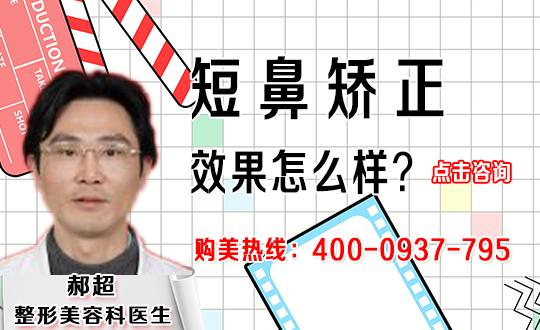 苏州宝带医疗整形假体隆鼻的术后护理?