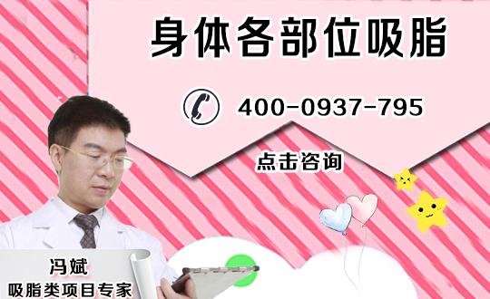 苏州宝带医疗吸脂去双下巴能***吗?