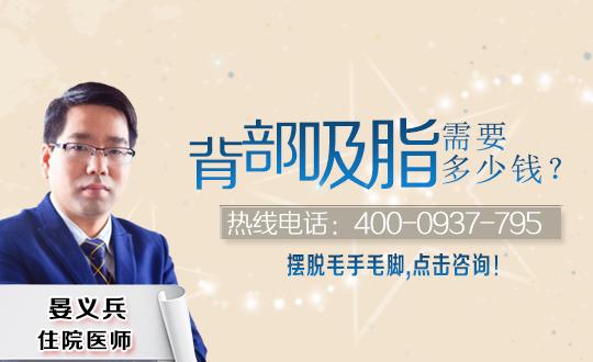 杭州玛妃医疗背部吸脂术安全吗