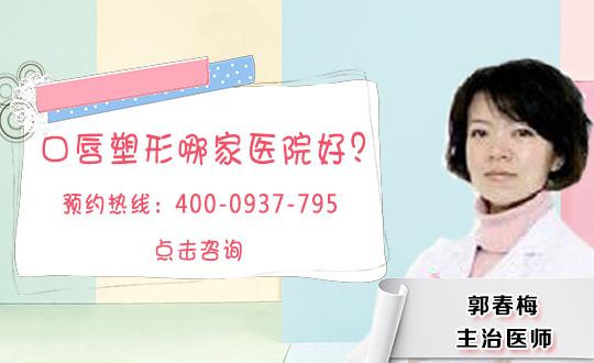 广州艾薇医疗自体脂肪丰唇优点有哪些