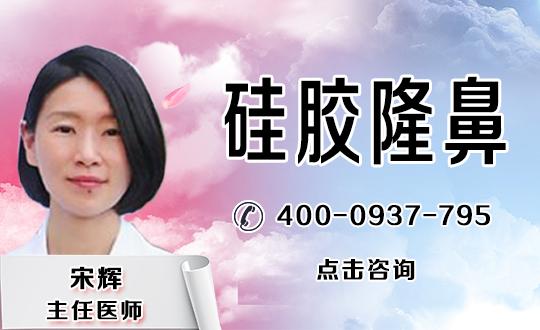 西安雁塔华旗韩式隆鼻术好在哪?