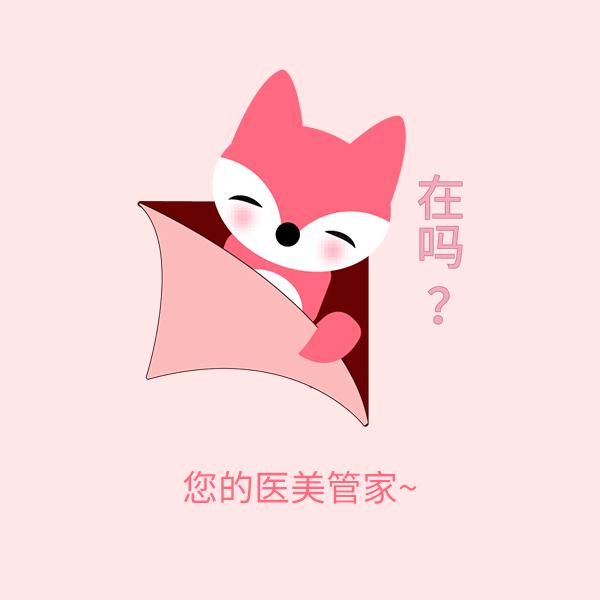 王岩德尔美客医疗美容医院整形科主任