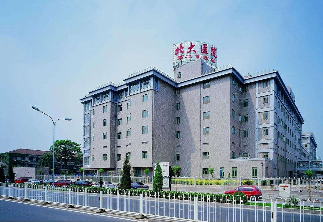 北京医院PET/CT中心