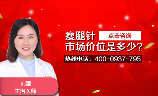 南宁元之源自体脂肪隆鼻有危险吗?