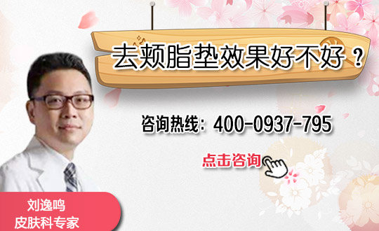 石家庄王紫医疗美容诊所去颊脂垫有哪些方法