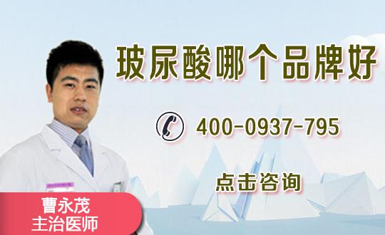 玻尿酸隆下巴可以维持多久
