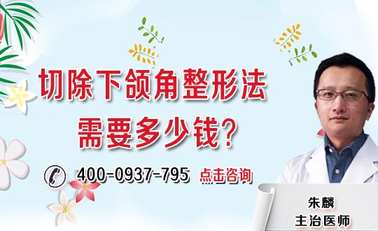 下颌角磨骨主要针对的症状