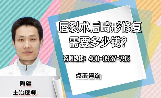 唇裂修复手术要注意什么