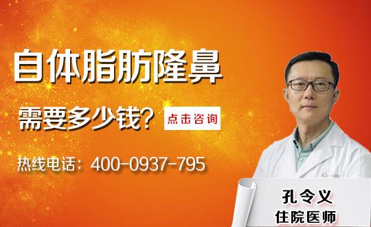青岛庆华门诊部自体脂肪隆鼻有年龄限制吗?