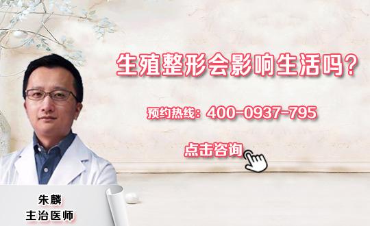 阴茎皮肤缺损修补术前准备