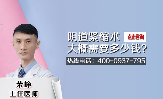 邯郸矿山局烧伤整形医院阴唇漂红的危害有哪些呢