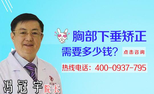 乳房下垂矫正术消肿