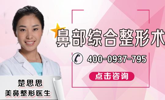 隆鼻手术恢复时间注意事项