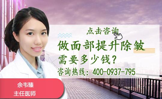长治郭爱萍医疗美容诊所面部埋线提升多少钱