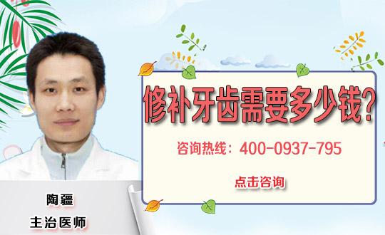 沙依巴克王蛟医疗美容什么是种植牙?