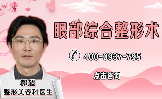 西宁时光整形美容医院<a href=https://mr.51daifu.com/ybzx/cjs.shtml target=