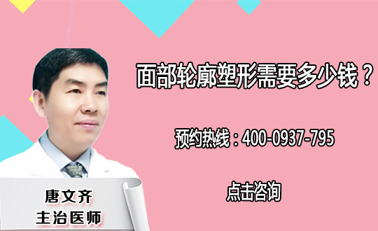 宁夏<a href=https://mr.51daifu.com/hospital/h30122/ target=