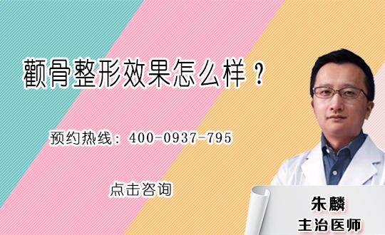 甘肃省人民医院<a href=https://mr.51daifu.com/ target=