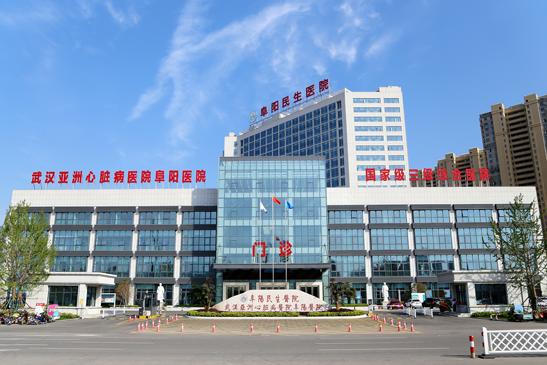 阜阳民生医院PET-CT中心
