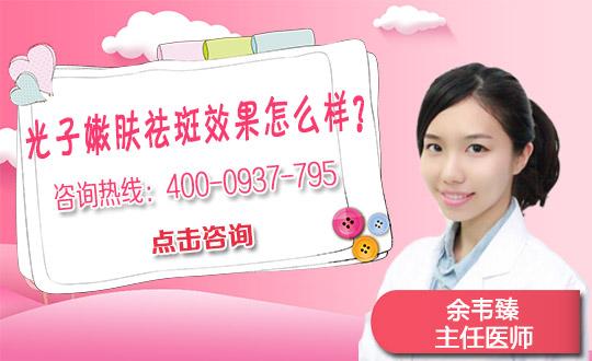 盘锦大洼县第一人民医院怎样去斑更快呢