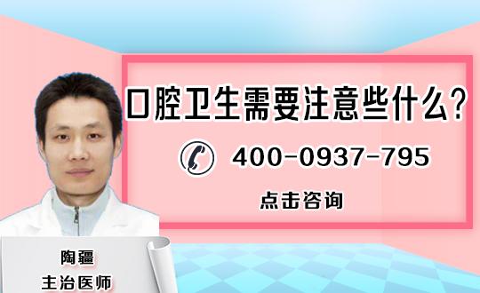 乌鲁木齐马龙医疗美容宝宝多大可以刷牙?