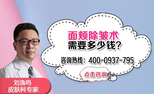 郑州严伟医疗美容诊所面部除皱手术有哪些