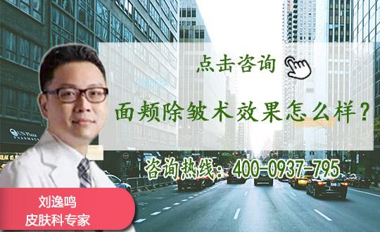 河南省职业病医院面部提升除皱手术效果好吗