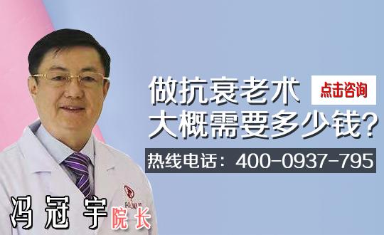 长春中妍美容医院造成面部衰老的缘故?