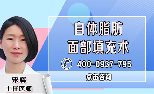 本溪陈世瑞医疗美容外科自体脂肪填充脸颊能捏吗