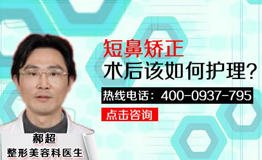 北京市东城区朝阳门医院怎么样?
