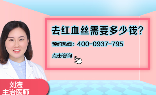"""延安大学附属医院烧伤整形手外科摆脱""""红脸""""三个方法"""