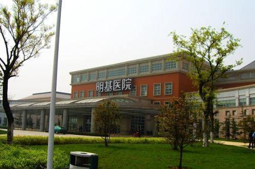 南京明基医院伽玛刀中心
