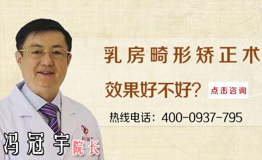 乳房再造有副作用吗