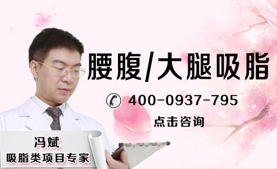 吉林省边防总队医院体雕不等于减肥?