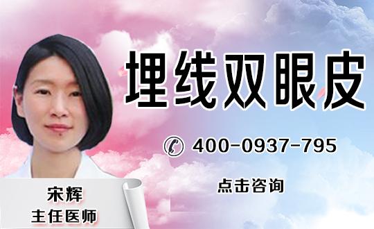 韩式<a href=http://mr.51daifu.com/ybzx/cjs.shtml target=