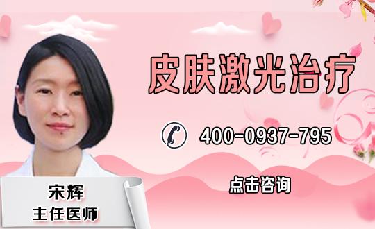 南昌红苹果美容医院怎么样?