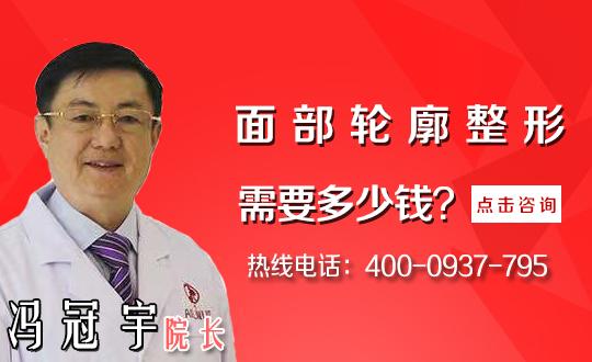 咸阳长城医院解决面部凹陷通常的手段?