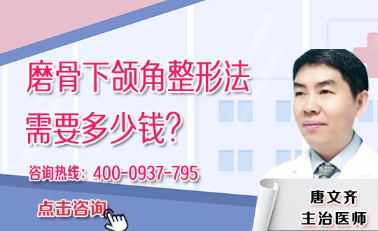 反颌矫正手术多少钱