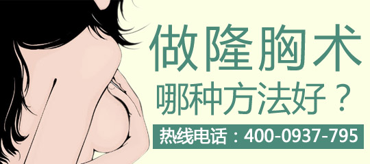 日常生活中如何预防乳房下垂?