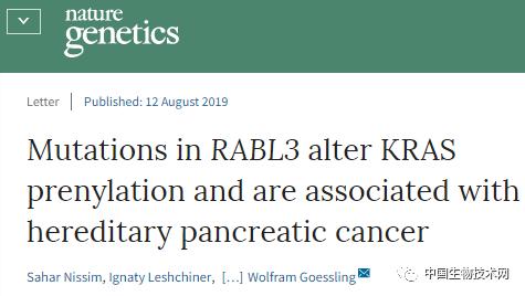 新发现:基因突变,竟然也会增加患癌症的风险