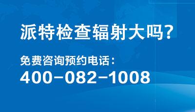 上海411医院<a href=http://ca.51daifu.com/yiyuan/1-0.shtml target=