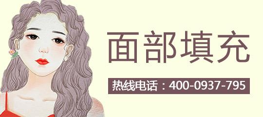 北京中瑞为尔什么是颊脂垫?