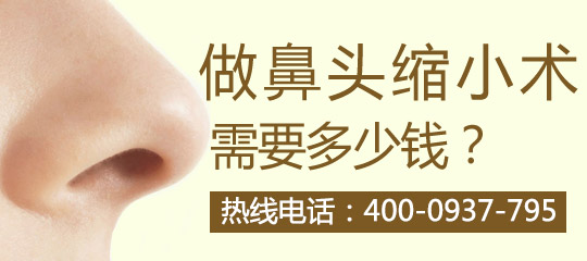 鼻孔整形术后注意事项?