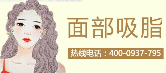北京清心整形美容哪些人不适合丰苹果肌?