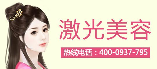 北京聚美欧华什么是毛周角化症?