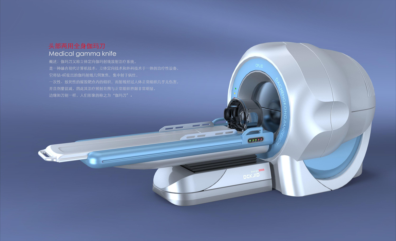 伽马刀适应症|癌症患者都需要做伽马刀治疗吗?