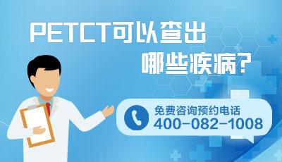 体检动态|经常到医院体检麻烦?互联网+护理服务模式明年可能在上海全市推广